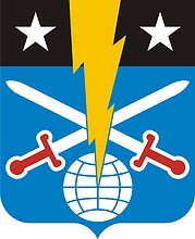 U.S. Army 108th Military Intelligence Battalion, coat of arms - vector image