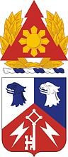 U.S. Army 307th Military Intelligence Battalion, coat of arms