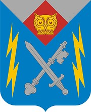 U.S. Army 105th Military Intelligence Battalion, coat of arms