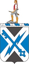 U.S. Army 138th Military Intelligence Battalion, coat of arms