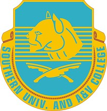 U.S. Army | Southern University and A&M College, Baton Rouge, LA, shoulder loop insignia