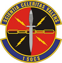 U.S. Air Force 1st Special Operations Communications Squadron, emblem