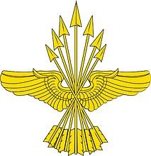 U.S. Army Bureau of Insular Affairs, obsolete branch insignia