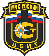 6732th Russian Central Measuring Technology Base of Emergency Situations, sleeve insignia