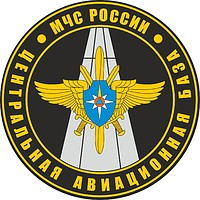Russian Central Aviation Base of Emergency Situations, emblem