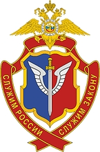 Russian Operative Forces and Aviation Center of Internal Affairs, badge