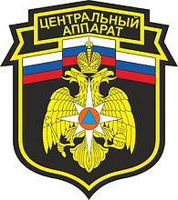 Russian Ministry for Emergency Situations Central Staff, sleeve insignia