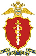 Russian Directorate for Drugs Control of Internal Affairs, emblem