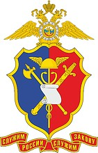 Russian Ministry of Internal Affairs, emblem of the Control & Revision Directorate