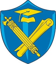 Russian Federal Service for Supervision in Education and Science, small emblem