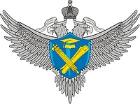 Russian Federal Service for Supervision in Education and Science, emblem