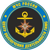 Russian Support Center of the State Inspectorate for Small Boats, emblem