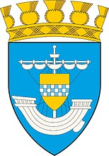 Renfrew (former district in Scotland), coat of arms (1976) - vector image