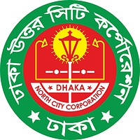 Dhaka North city corporation (Bangladesh), logo