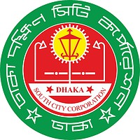 Dhaka South city corporation (Bangladesh), logo