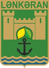Lankaran (Azerbaijan), coat of arms