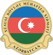 Special State Protection Service of Azerbaijan, emblem