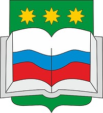 Amur Oblast Ministry of Education and Science, emblem