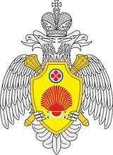 Kalmykia Office of Emergency Situations, emblem for banner